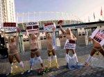 Проститутки Польши протестуют против Femen