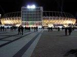 Киевский, Олимпийский уже принял первую игру