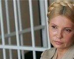 5 августа исполняется год, как Тимошенко в тюрьме