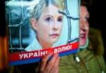 Сегодня на Крещатике откроется фотовыставка о Тимошенко