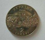 Сегодня Нацбанк вводит в оборот новую монету