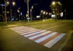 На центральных улицах Киева появилась новая дорожная разметка