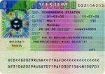 Украина и Польша отменят плату за визы