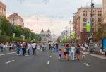 В пятницу из-за концерт на Крещатике перекроют движение транспорта