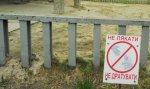 В Киевском зоопарке - очередная смерть