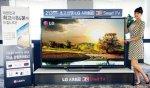 LG начала продажи 4K-телевизоров