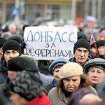 Киев готов отдать полномочия регионам