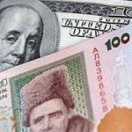 В Украине ступил в силу Закон о предотвращении финансовой катастрофы