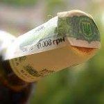 Украина значительно повышает акцизы на алкоголь, табачные изделия и пиво