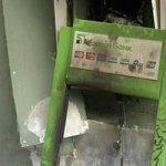 ПриватБанк приостанавливает работу в Донецкой и Луганской областях