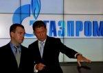 С 13 мая Россия переводит Украину на предоплату за газ