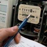 В Украине с 1 июня дорожает электроэнергия