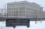 США помогут жителям Донбасса на $50 тысяч