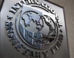 """МВФ подтвердил рассмотрение """"украинского вопроса"""" на 17 млрд. долларов"""